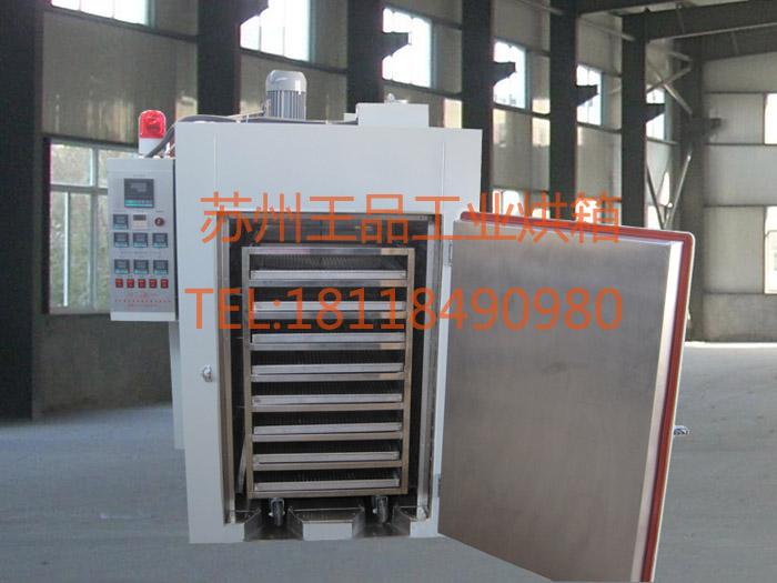 硅胶硫化烘箱恒温加热(推车分层放置)